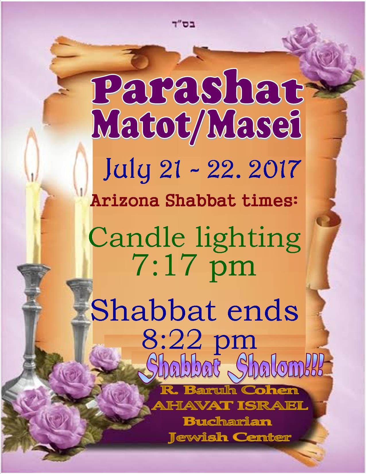7.21 shabbat Shalom
