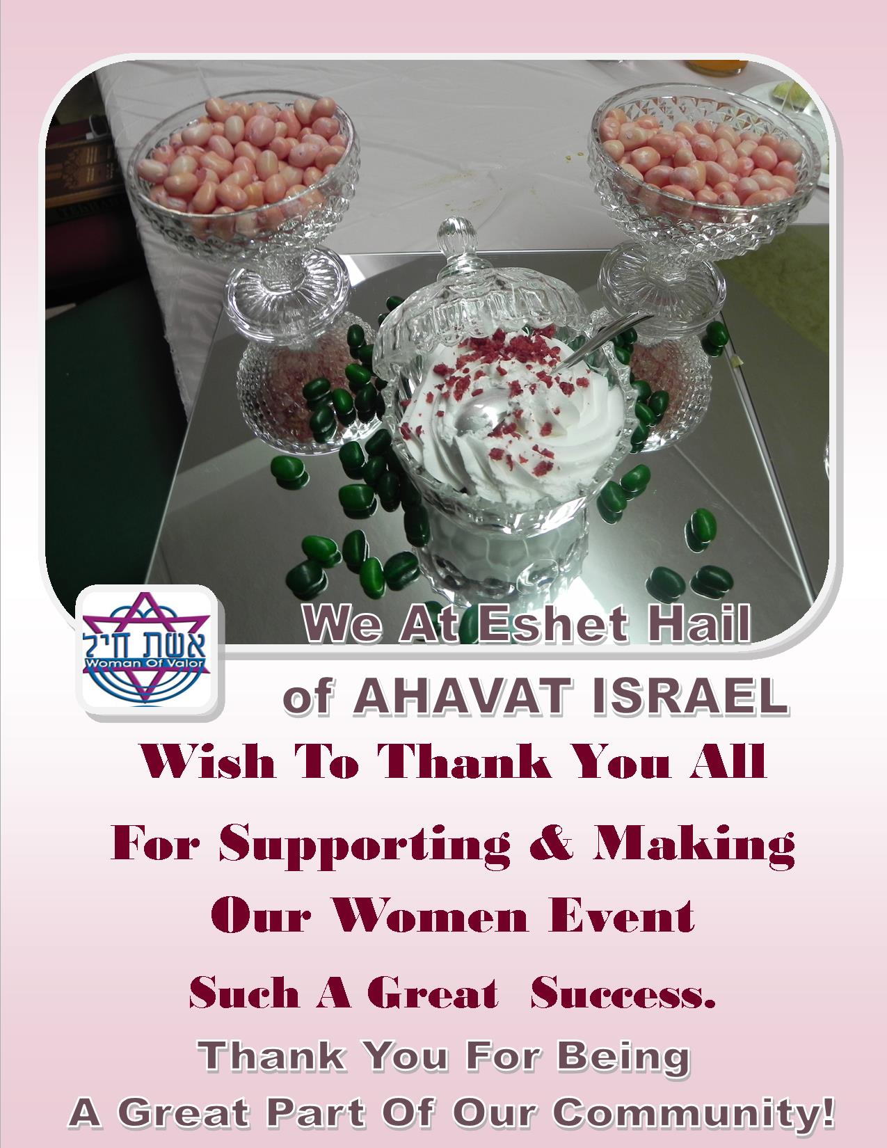 Thank you Pre Shavuot Event 2017