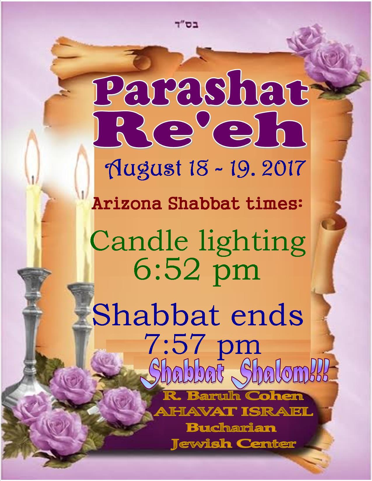 8.18 shabbat Shalom