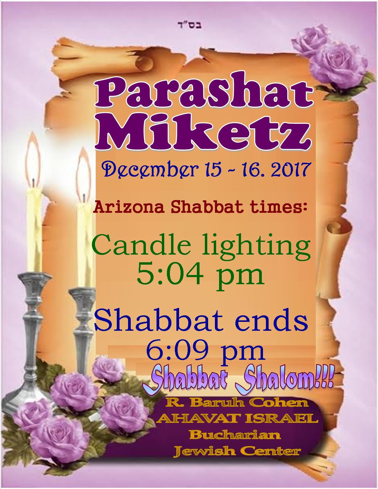 12.15 shabbat Shalom